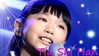 Tiu Shi Han -我想有个家 ´´wo xiang you ge jia´´She is the future of China's music