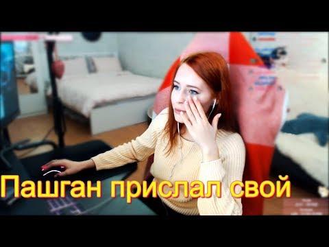Denly | Пашган прислал свой ... | Смотрим видосики про онанистов - Популярные видеоролики!