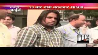 Delhi Police arrests couple for Rs 493-cr Stock Guru India fraud
