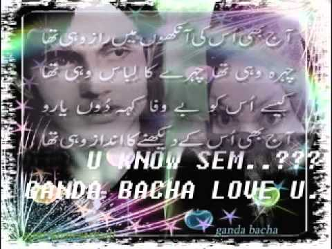 suno tum lot ao na poetry by ganda bacha