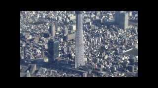 映画『劇場版 東京スカイツリー 世界一のひみつ』予告編 thumbnail