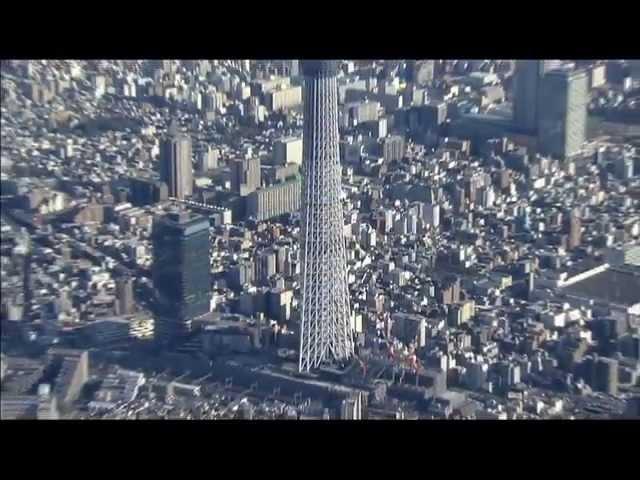 映画『劇場版 東京スカイツリー 世界一のひみつ』予告編