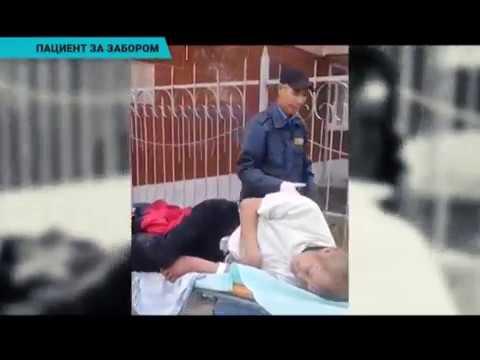 В больнице Уральска рассказали, почему их пациент оказался на улице
