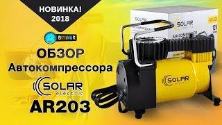 видео Автомобильный компрессор БЕЛАВТО БК44 Урал-3, производительность