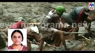 കോഴിക്കോട് അടക്കം ആറ് മലബാർ ജില്ലകളിൽ റെഡ് അലർട്ട് പ്രഖ്യാപിച്ചു |  Red alert | North Kerala
