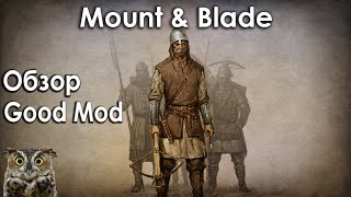 Обзор Good Mod на Mount & Blade: Warband