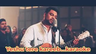 Yeshu tere kareeb aane se karaoke - hindi christian track