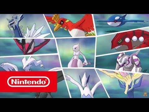 Pok mon ultra soleil et ultra lune attrapez tous les - Pokemon legendaire pokemon y ...