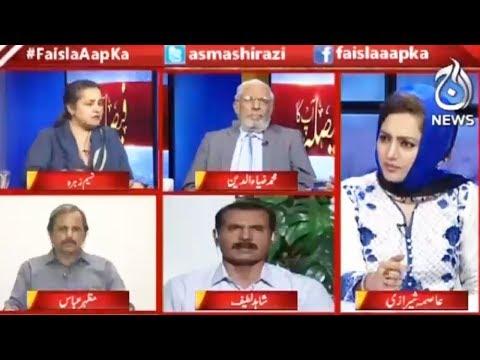 Faisla Aapka - 19 April 2018 | Aaj News