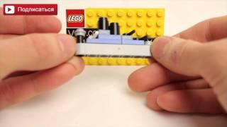 Корабель LEGO, інструкція