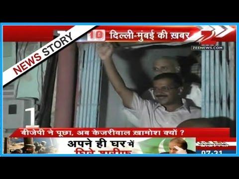 Download DELHI MUMBAI TOP 10   BJP leaders slammed Arvind Kejriwal on his comments on surgical strike