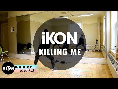 IKON KILLING ME Dance Tutorial (Pre-Chorus, Chorus)
