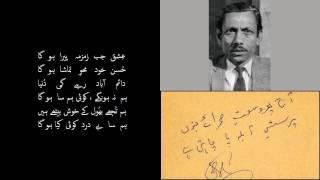 nasir kazmi: ishq jab zamzama: iqbal bano ناصر کاظمی: عشق جب زمزمہ پیرا