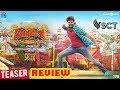 Download Seemaraja Official Teaser Review |SivaKarthikeyan |Samantha |Simran