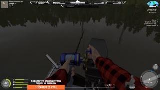 Російська рибалка 4
