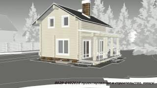 видео Стоимость дизайн проекта фасада, цены на эскизный и рабочий проекты фасада коттеджа, загородного дома