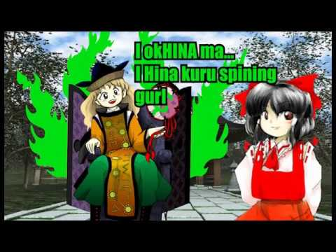 Okina searches Doors Part1
