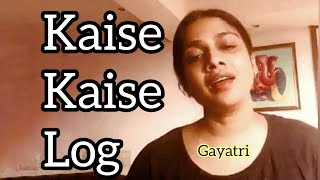 Gayatri Asokan   Kaise Kaise Log   Tribute to Mehdi Hassan