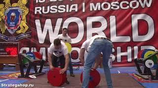 "Чемпионат Мира АСМ ""Витязь"" 19 мая г. Москва 14 поток"