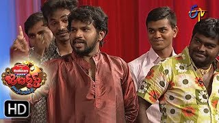 Hyper  Aadi Raijing Raju Performance | Jabardsth | 25th May 2017 | ETV  Telugu