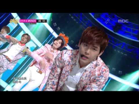 INFINITE - Man In Love, 인피니트 - 맨 인 러브, Music Core 20130427
