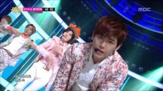 INFINITE - Man In Love, 인피니트 - 맨 인 러브, Music Core 20130427 thumbnail
