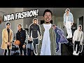 HOW TO DRESS LIKE AN NBA PLAYER! NBA FASHION!