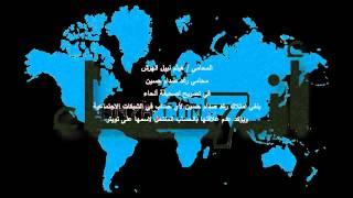 رغد صدام حسين تنفي وجود حساب لها على تويتر