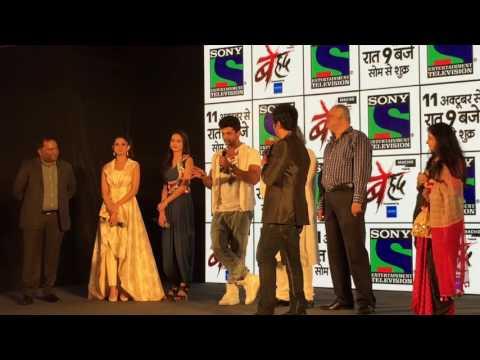 'Beyhadh' Starring Jennifer Winget,  Aneri Vajani and Kushal Tandon - Launch Video
