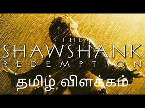 Shawshank Redemption Movie - Story Explained In Tamil | Best Hollywood Movie | Fully Cinemas.
