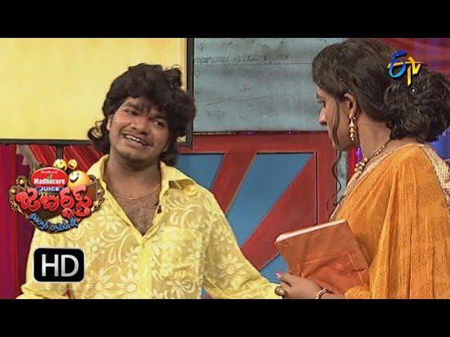 Avinash Karthik Performance | Jabardasth |  14th December 2017  | ETV Telugu