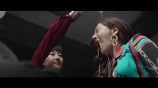 韓国ドラマ #SKYキャッスル 社会現象を巻き起こした話題作がついに日本...