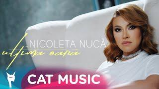 Nicoleta Nuca - Ultima oara (Official Video)