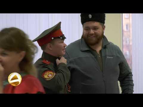 Традиции и быт сибирских казаков