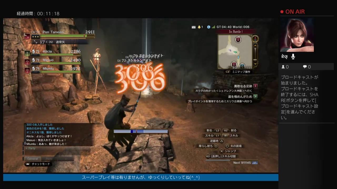 復帰勢がやるDDON一時間位(LV72武器素材集め終了か?) - YouTube