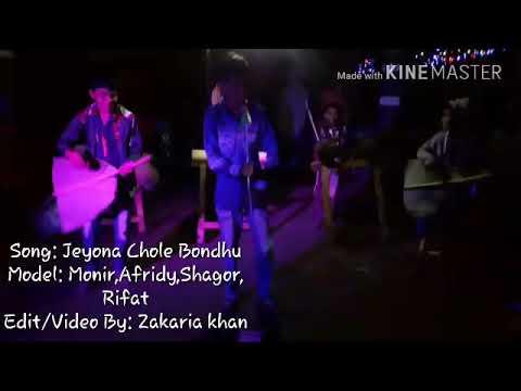Bangla new song Jeona chole bondhu