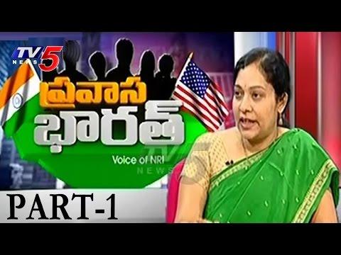 Hardik Patel's Gujarat Movement | Will it lead to anti-reservation movement ? | Part 1 : TV5 News