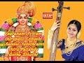 Download (திரு பல்லாண்டு வாரணம் ஆயிரம் )ThiruPallandu  Vaaranam Aayiram MP3 song and Music Video