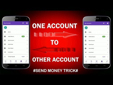 Transfer Phonepe Balance to Other Phonepe account !! Latest Online Trick 2018 !! Best Phonepe Offer