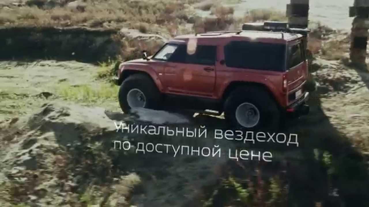 МОЩЬ и СИЛА! Супер вездеход-амфибия Викинг - YouTube
