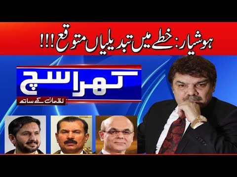 Pakistan situation  after CPEC | Khara Such with Lucman  | 6 September 2017 | 24 News HD