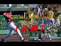 ソフトボール ◆第49回日本男子リーグ代替大会「2020 Japan Men's Softball League Tournament」決勝/平林金属 vs 日本エコシステム