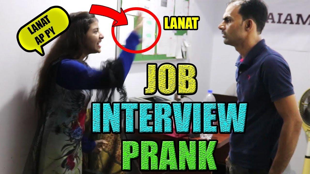 Job Interview Prank | Faisal Raja Magician | Pranks In Pakistan