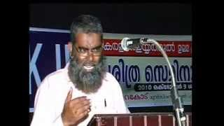 Repeat youtube video Islamika 01 Charithram Ariyendathum Thiruthendathum Kasarkode KJU Charithra Seminar