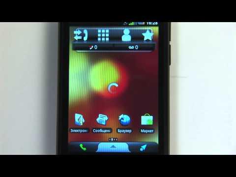 ТехноПарк: Garmin-ASUS A50