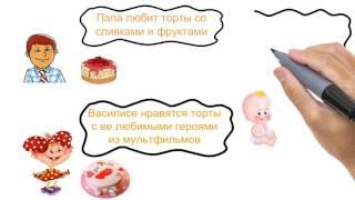 Домашние торты на заказ(Домашние торты на заказ., 2017-02-26T16:43:48.000Z)