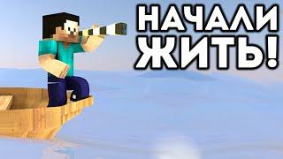 ������ ����! | Minecraft � ������ | Minecraft: TerraFirmaCraft #5