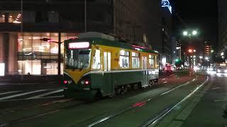 鹿児島市電9500形 鹿児島中央駅前停留場発車 Kagoshima City Tram type 9500 tramcar