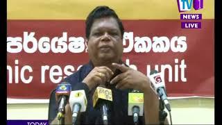Prime Time News Sinhala TV1 - 8PM (17-04-2018) Thumbnail