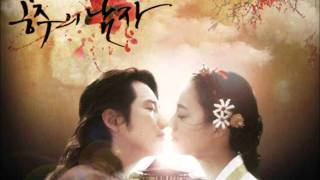 The Princess's Man OST - If That Day Comes ?(?) MP3
